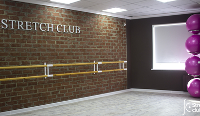 Stretch Club Loft зал